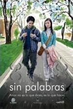 dvd_sinpalabras.jpg