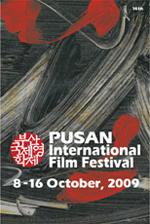 pusanfilmfestival_web.jpg