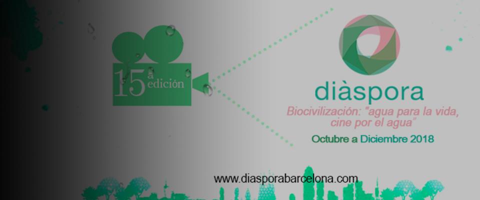 diapora.png
