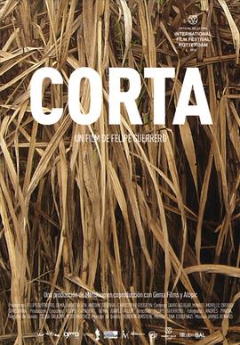 CORTA