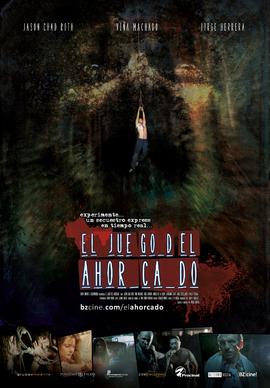 EL JUEGO DEL AHORCADO