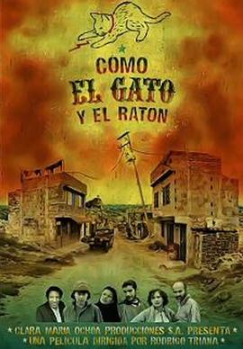 COMO EL GATO Y EL RATÓN