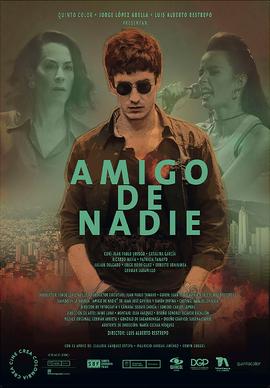 AMIGO DE NADIE