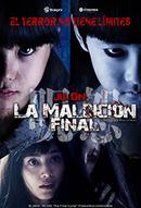 la_maldicion_el_final.jpg