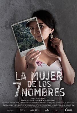 LA MUJER DE LOS 7 NOMBRES